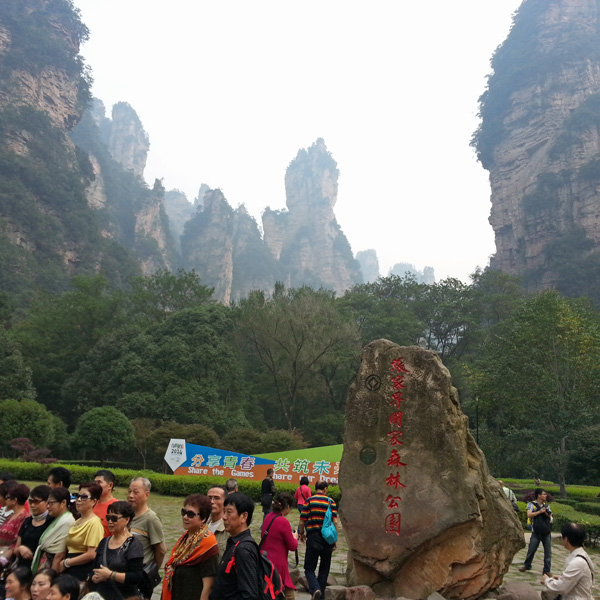 Entering the national park of ZhangJiaJie